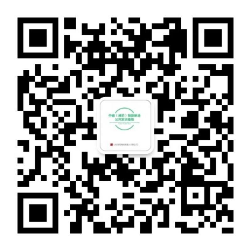 微信图片_20180625112538.jpg